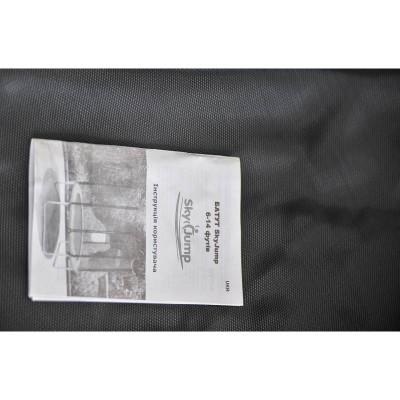 Батут с внешней сеткой SkyJump 4,5FT 140 см