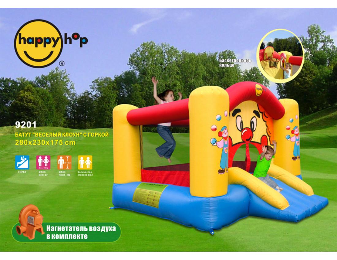 Надувной батут Happy Hop Веселый Клоун с горкой 9201