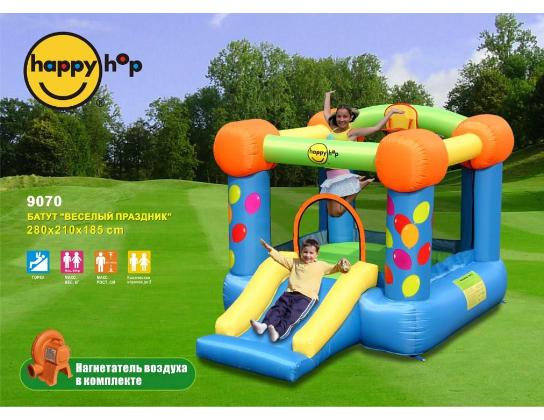 Надувной батут Happy Hop Веселый Праздник 9070