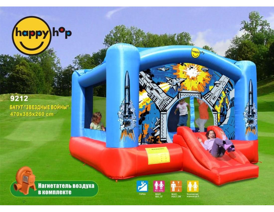 Надувной батут Happy Hop Звездные Войны 9212