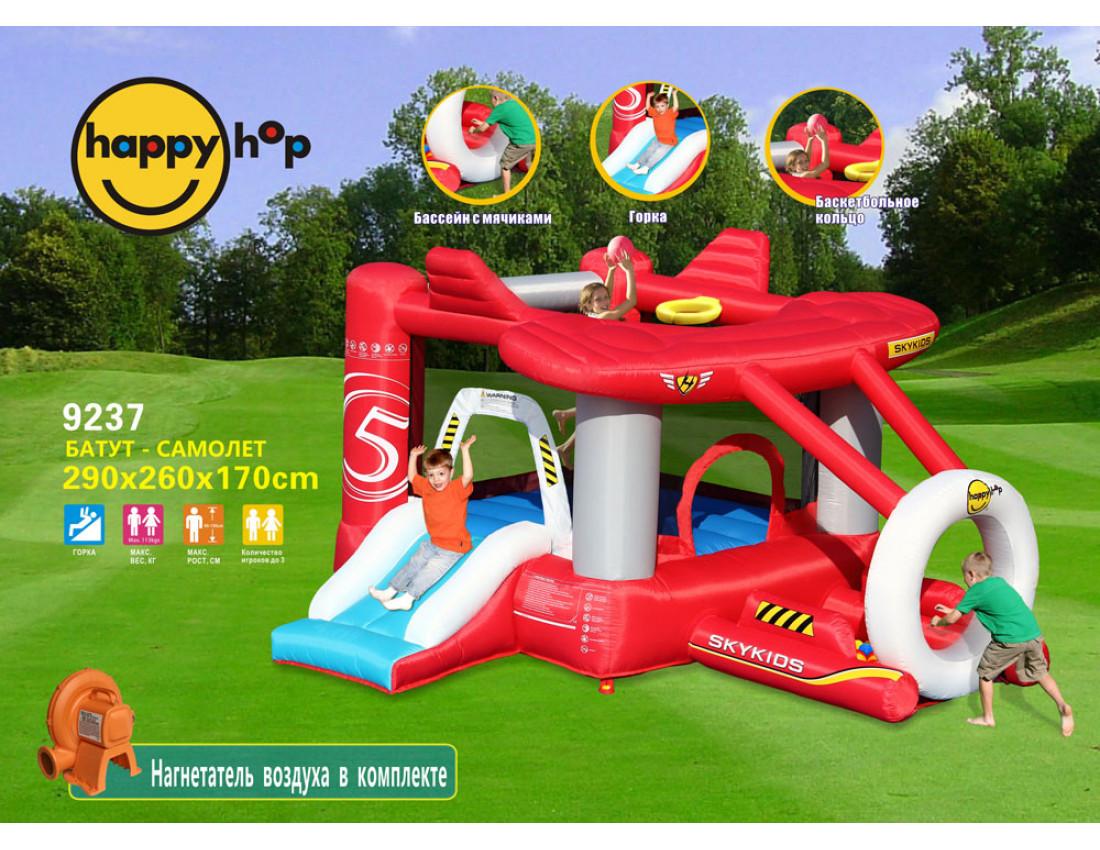 Надувной батут Happy Hop Самолет 9237