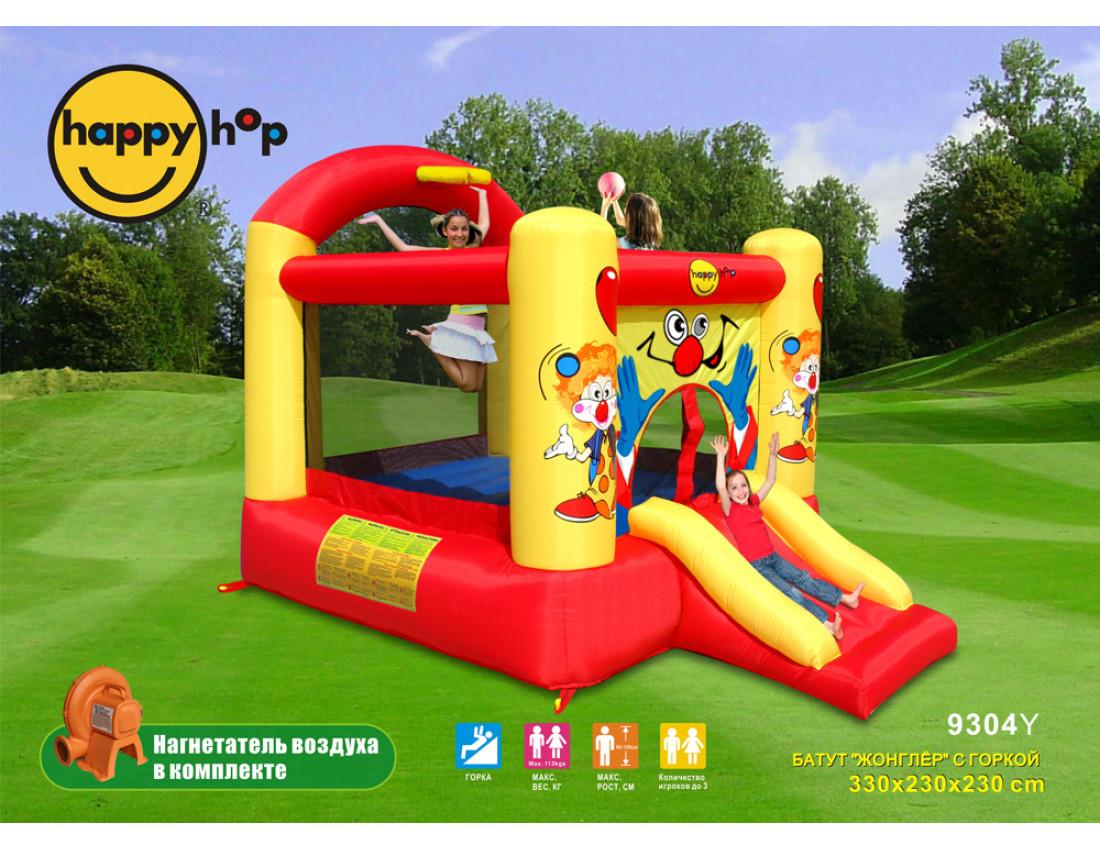 Надувной батут Happy Hop Жонглер 9304Y