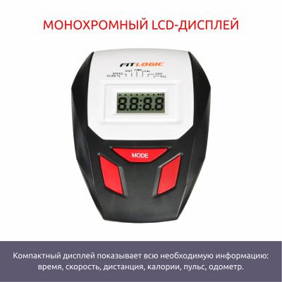 Орбитрек FitLogic CT1501