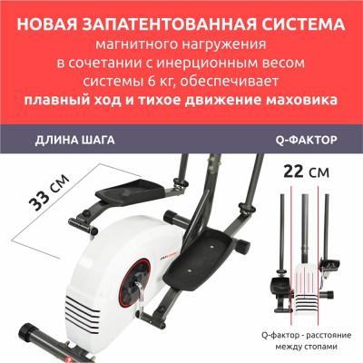 Орбитрек FitLogic CT1502