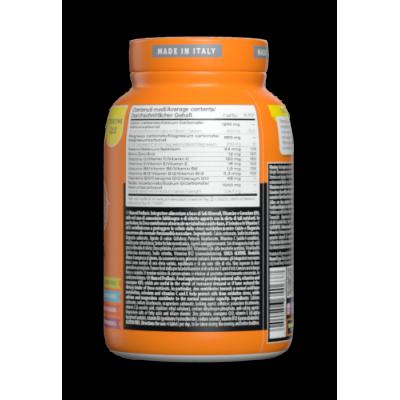 Витаминно-минеральный комплекс Namedsport NAMED ProBasic 120 таблеток
