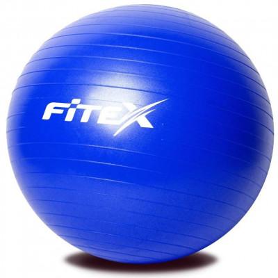 Мяч гимнастический Fitex с защитой от разрыва MD1225-55