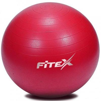 Мяч гимнастический Fitex с защитой от разрыва MD1225-75